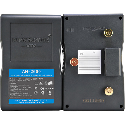 POWERANGE PR-AN-2600 260Wh 14.8V Battery (GoldMount)