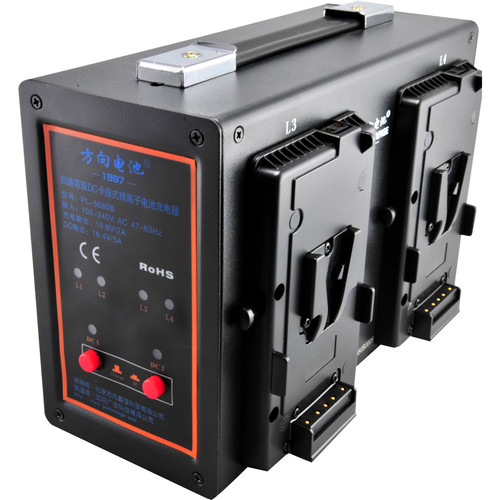 POWERANGE PR-PL-5680B Compact Portable Quad Charger with Simultaneous 16.8 VDC Output for V-Mount and POWERANGE BP Batteries