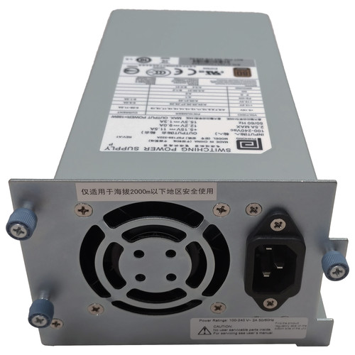 Qualstar 300W Power Supply for Q-24 / Q-48 Tape Library