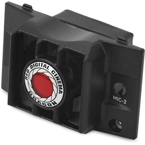 RED DIGITAL CINEMA DSMC Fan 2.0 Upgrade Kit with DRAGON Fan Grill Icon (Bottom)
