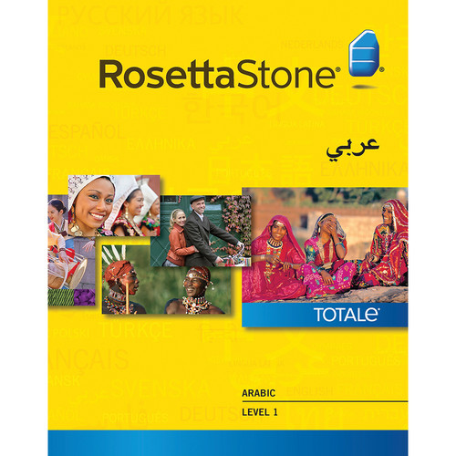 Rosetta Stone Arabic Level 1 (Version 4 / Mac / Download)