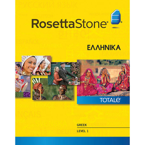 Rosetta Stone Greek Level 1 (Version 4 / Windows / Download)