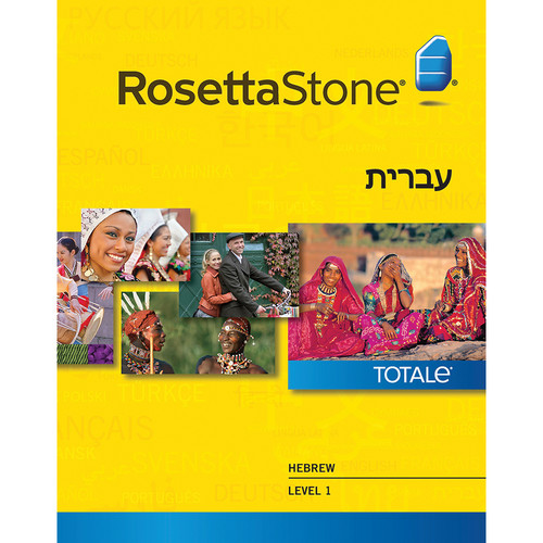 Rosetta Stone Hebrew Level 1 (Version 4 / Windows / Download)