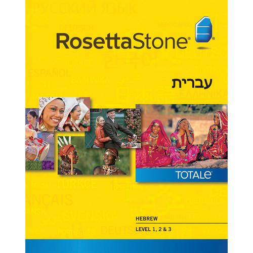Rosetta Stone Hebrew Levels 1-3 (Version 4 / Windows / Download)