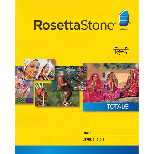 Rosetta Stone Hindi Levels 1-3 (Version 4 / Windows / Download)