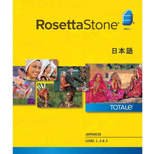 Rosetta Stone Japanese Levels 1-3 (Version 4 / Windows / Download)