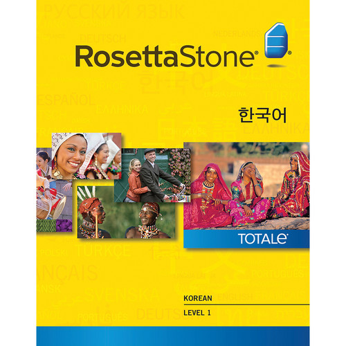Rosetta Stone Korean Level 1 (Version 4 / Mac / Download)