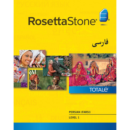 Rosetta Stone Persian / Farsi Level 1 (Version 4 / Mac / Download)