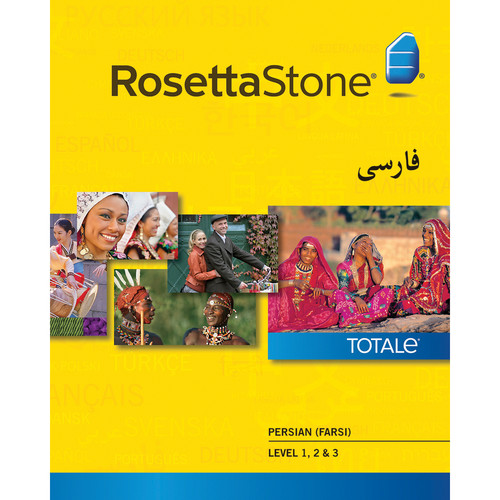Rosetta Stone Persian / Farsi Levels 1-3 (Version 4 / Mac / Download)