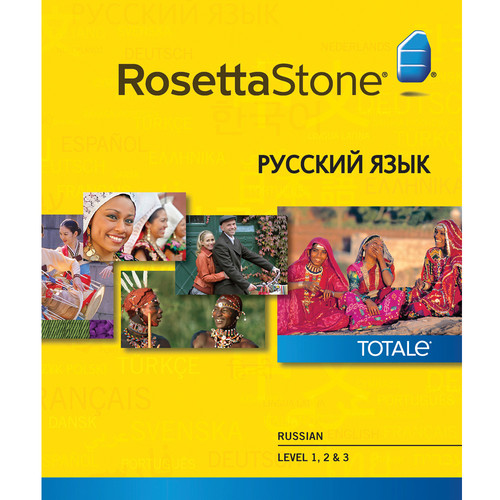 Rosetta Stone Russian Levels 1-3 (Version 4 / Windows / Download)