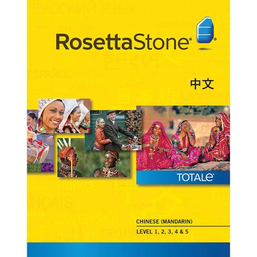 Rosetta Stone Chinese / Mandarin Levels 1-5 (Version 4 / Windows / Download)