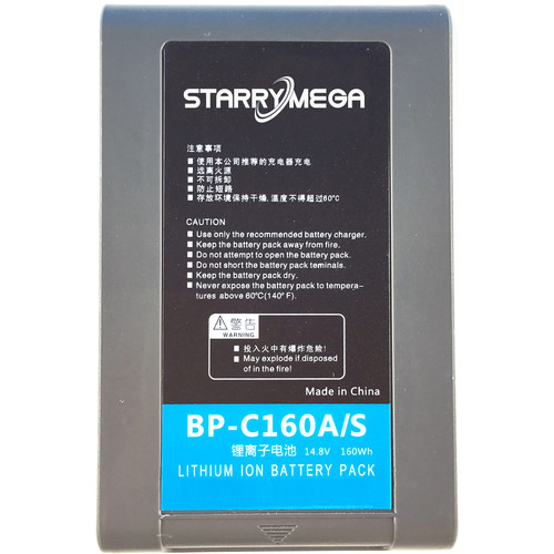 StarryMega 160Wh 14.8V Anton Bauer Gold Mount Battery