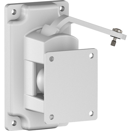 Tannoy Variball Multi-Angle Accessory Bracket AMS 6/8 (White)