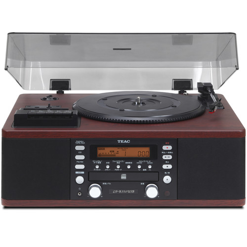 Teac LPR-550USB Turntable with CD Recorder/Cassette/AM/FM Tuner (Walnut)