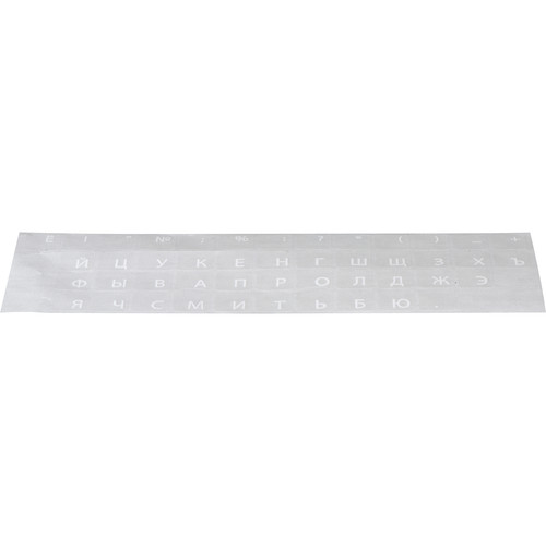 Tech Advancement Keyboard Stickers (Russian, Transparent Keys/White Letters)