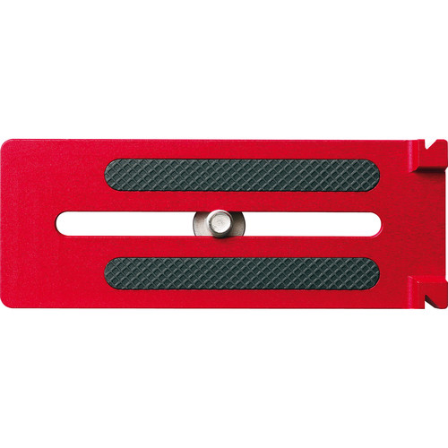 UniqBall iQuick Multifunctional Quick Release Plate (Red)