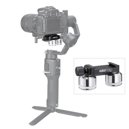 UURig R025 Arca-Swiss Counterweight Kit for DJI Ronin-S/SC