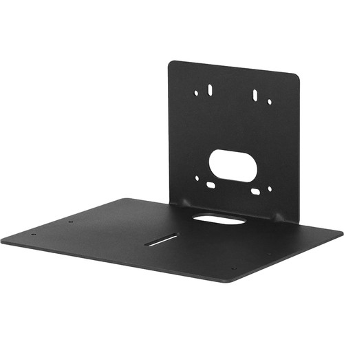 Vaddio Thin Profile Wall Mount for RoboSHOT 12 & 30 (White)