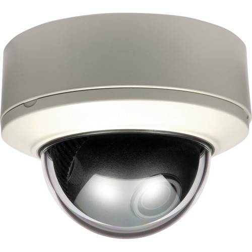 Vitek VTD-MP2810WDR/WH Indoor WDR Mighty Dome Camera (White, NTSC)