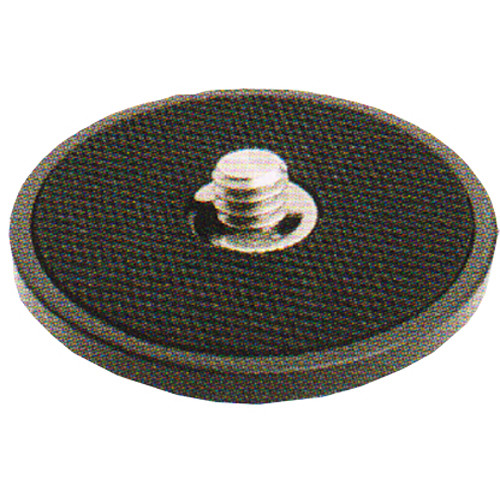 "Vixen Optics Berlebach Quick Change Holder 040 (1/4"" - Round)"