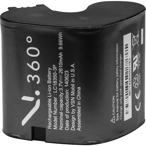 VSN Mobil V.360° Battery Pack