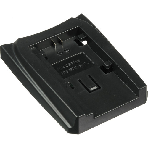 Watson Battery Adapter Plate for BP-700 Series