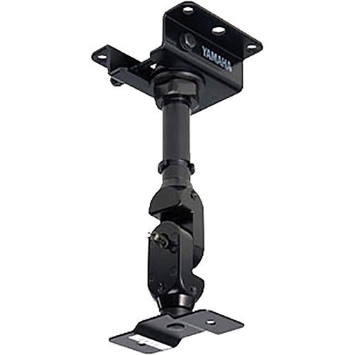 Yamaha BCS20-210 Ceiling Bracket for Select Speakers (Pair)