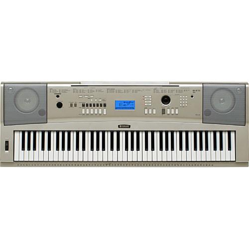 Yamaha YPG-235 Portable Keyboard Essentials Bundle