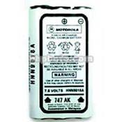 Motorola NiCAD Battery Pack 7.5V 1200mAh