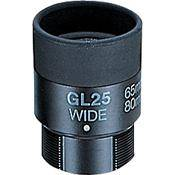 Vixen Optics GL25 18x/25x/33x Spotting Scope Eyepiece