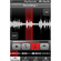 iRig Recorder View 3