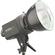Strobelite 150 Monolight