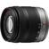 14-42mm Lens
